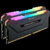 MEMORIA CORSAIR DDR4 32GB 2X16GB 3200 RGB PRO NEGR
