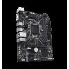 PLACA BASE GIGABYTE H310M S2 SOCKET 1151