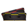 MEMORIA CORSAIR 32GB DDR4 3200 (2*16) RGB LED NEGR